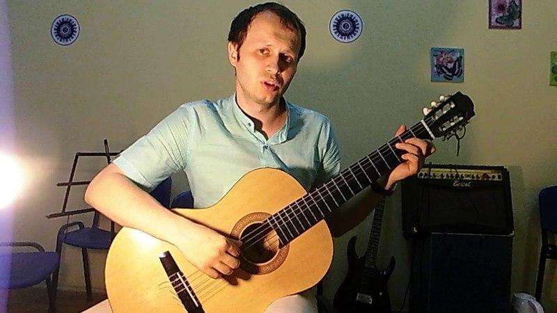 Гамма до мажор самый быстрый способ учить ноты на гитаре 1 часть