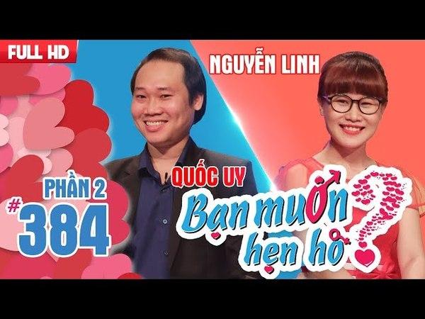 Cát Tường lo lắng cho chàng NVVP 31 tuổi vẫn chưa yêu lần nào   Quốc Uy - Nguyễn Linh   BMHH 384