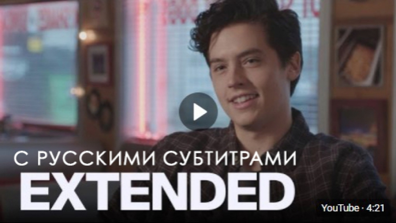 Cole Sprouse On What Fans Can Expect For Riverdale Season 2