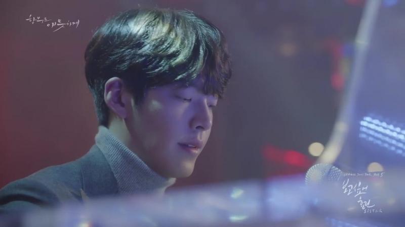 I Miss You / Hyolin / Uncontrollably Fond OST