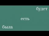 Школа для дураков Саши Соколова