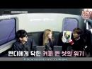 180421 Wendy (Red Velvet) @ !t Live [рус. саб]