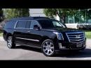 """Becker Cadillac Escalade ESV 20"""" Stretch"""