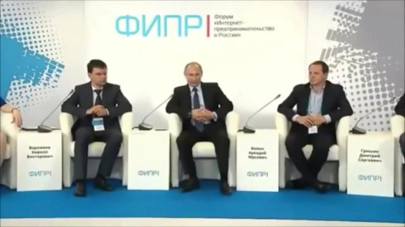 В.Путин и Д.Медведев о перспективах развития интернет-бизнеса в России