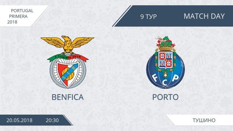 AFL18. Portugal. Primera. Day 9. Benfica - Porto