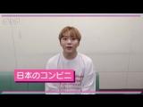 SEVENTEEN 愛してるよ - WEB SPECIAL   シブヤノオト   NHK アニメワールド
