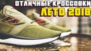 Летние кроссовки 2018! PUMA TSUGI Shinsei отличный вариант летних кроссовок 2018!/ LIShop