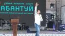 Ф Тямаев 2018 07 21 Сабанту́й Коло́менское Москва́