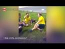 Шведские фанаты уснули на газоне