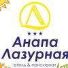 Anapa Lazurnaya