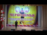 Live КУБОК ЧЕРНОЗЕМЬЯ-2018 по Bellydance