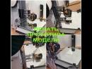 _печать прототипа пирамиды Хеопса на 3Dпринтере