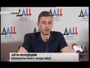 Юбилей коллектива «Жажда смеха». 16.08.18. Актуально