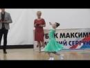 Каримова Арина Кубок Медленного Вальса.mp4