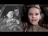 Памяти 13 миллионов детей, погибших во Второй мировой войне...А.Молчанов