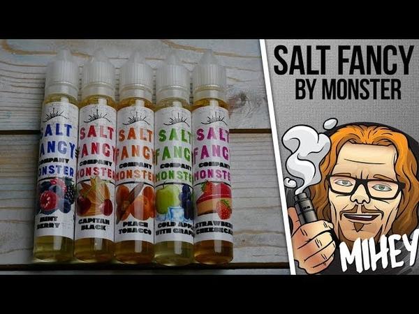 Жидкость Salt by Fancy Monster. Солевой для подов. 🎷🎻🎹🎸
