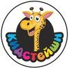 Кидстейшн - Наборы для детского творчества