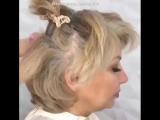 Укладка на короткие волосы!