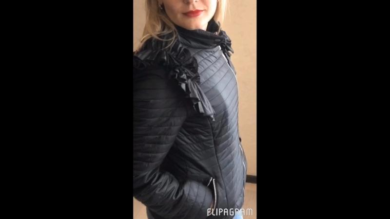 Крутая курточка 🧚🏿♀️с крылышками 🧚🏿♀️ на легком синтепоне