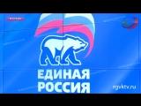 Владимир Васильев принимает участие в работе партконференции Единой России