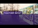 Министр обороны РФ получил электронный читательский билет.
