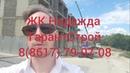ЖК Надежда ГарантСтрой обзор 17.07.2018