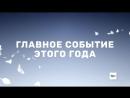 Премьера реалити-шоу «Замуж за Бузову» ТНТ Холостячка Ольга Бузова хочет любви