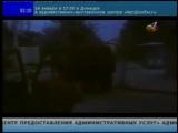 Алексей Хворостян Бросок на небеса (Первый Республиканский ДНР)