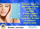 крема для ухода за кожей лица