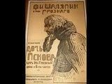 Царь Иван Васильевич Грозный Czar Ivan the Terrible (1915) фильм смотреть онлайн