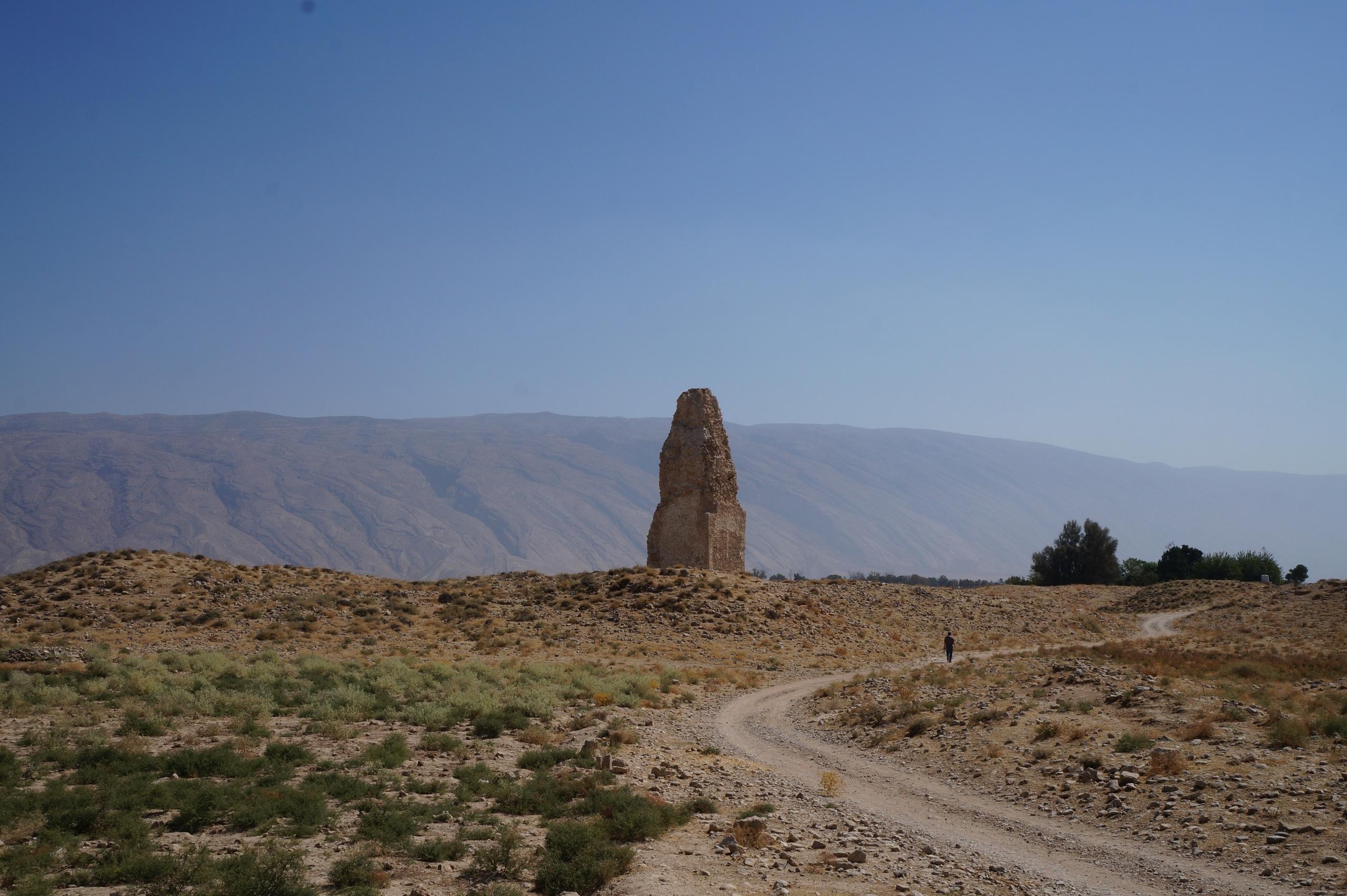 Гор - самый загадочный город Персии