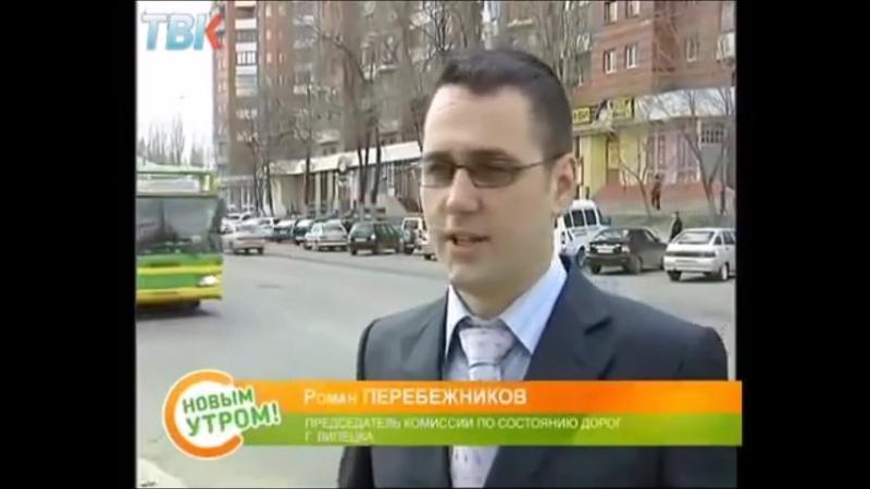 Извиняюсь ! и какая пи....а ,выплюнула ,этого умного депутата Единоросса?
