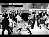 JEANSBEAT-Никто не танцует как я (NOT OFFICIAL VIDEO)