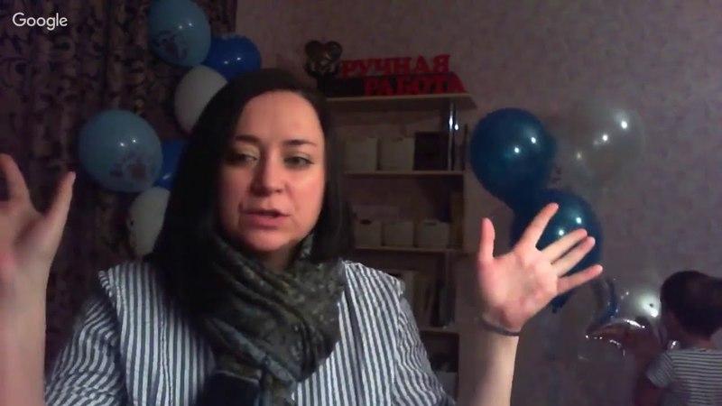 Валентина Иванова Закрой глаза откроешь мир