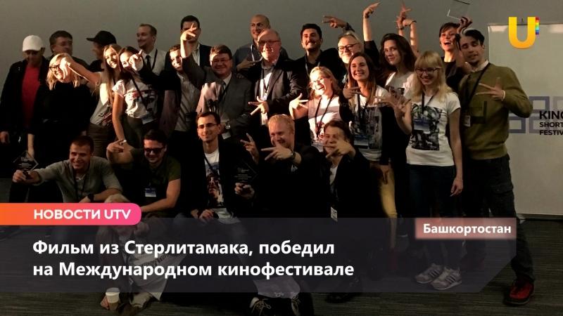 Новости Уфимского района (Иглино, Языково, Кармаскалы) за 18 июля