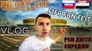 BIG CITY LIFE and FIFA FAN FEST | ПЕРВЫЙ ТУРНИР по PANNA | Сборная России