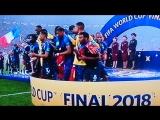 #Чемпионат #Мира по #футболу #2018 #завершен/ #Награждение #Хорват и #Чемпионов #Французов!