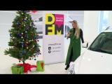 Открой свой  DFM: вручение автомобиля победителю