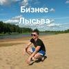 Дневник Дмитрия Арефина | ☆ Бизнес