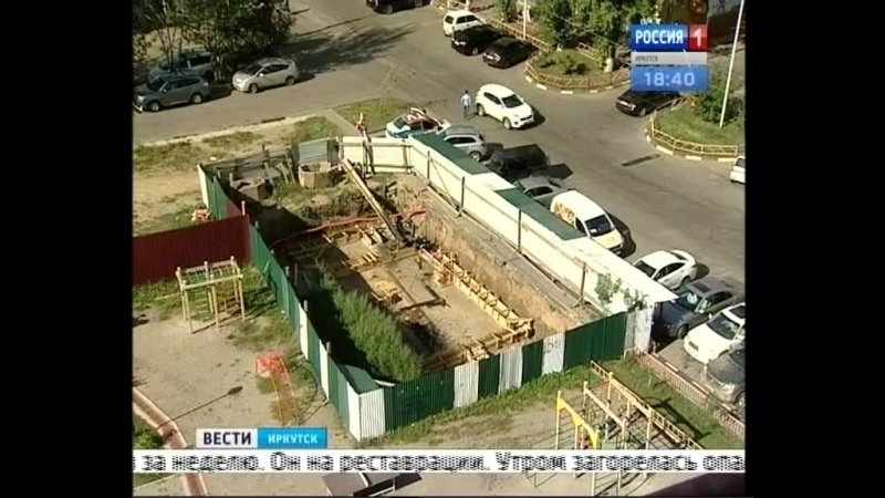 «Жилой дом Раскина» горел в Иркутске. Второй раз за неделю