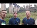 Гурт Зорепад - REMIX, Кам'янець-Подільський