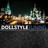Тюнинг ателье и магазин DollStyle-Tuning