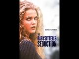 Соблазнение няни The Babysitters Seduction (1996)