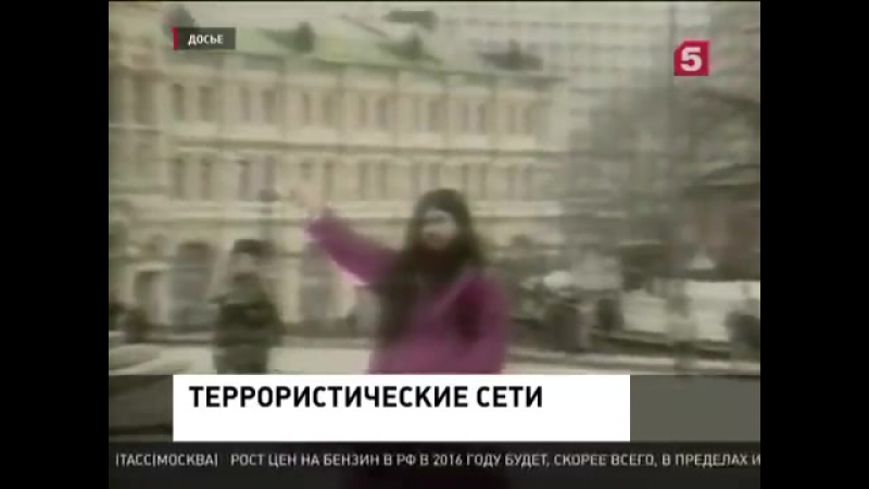 5 канал. 05.04.2016. Обыски АУМ
