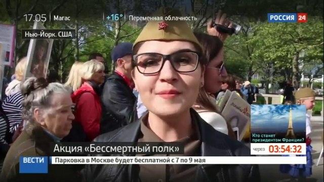 Новости на «Россия 24» •