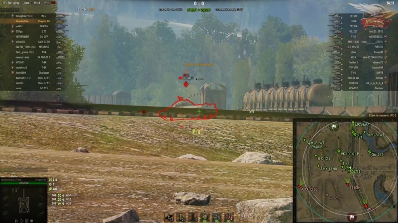 [Amway921WOT] Progetto M40 mod. 65 - Мнение Амвэя о танках италии - Гайд