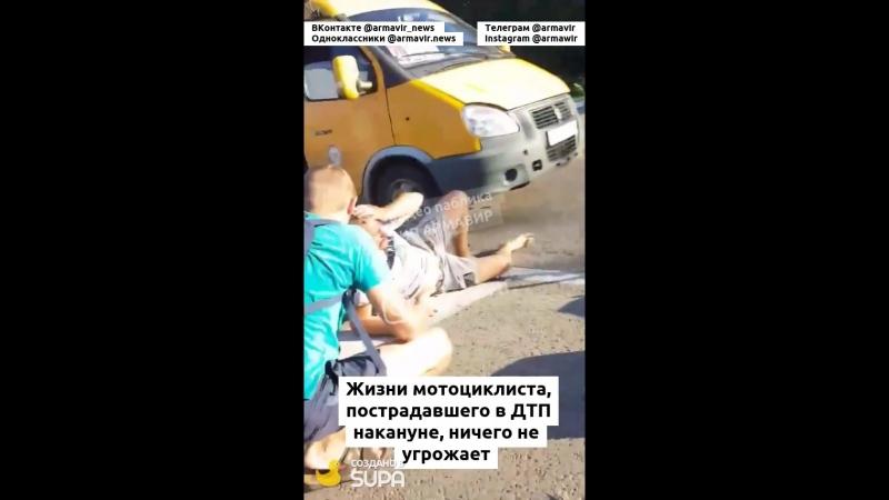 Мото-ДТП на Ефремова - Энгельса 16.07.18 Армавир