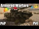 Armored Warfare - Проект Армата | Жесткий фарм опыта и кредитов