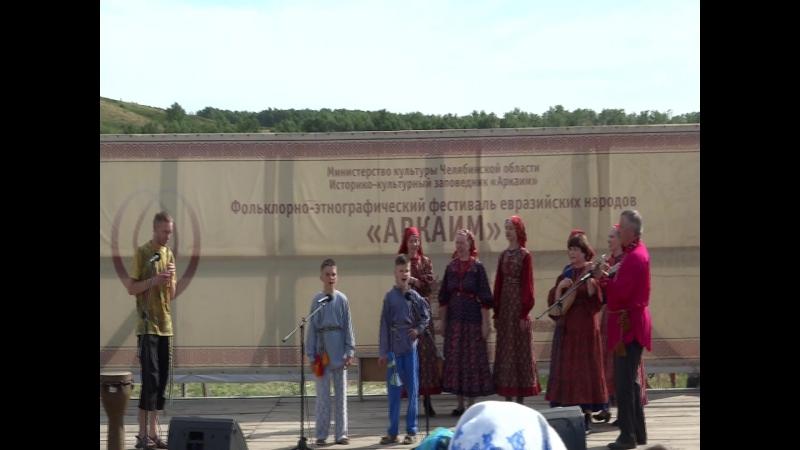Братья Платоновы Фольклорно-этнографический фестиваль евразийских народов Аркаим