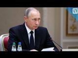 Путин предложил научить правительство программе JAWS